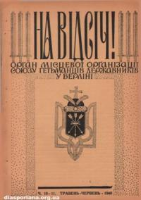 book-7930