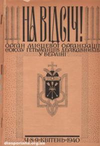 book-7933