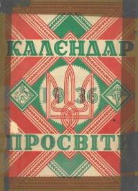 book-7937