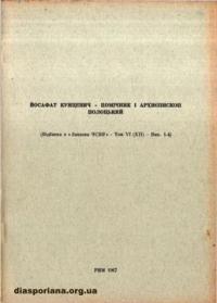 book-7949