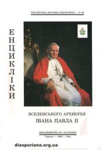book-7950