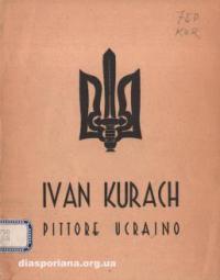 book-7963