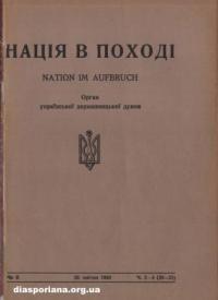 book-7964