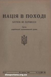 book-7965