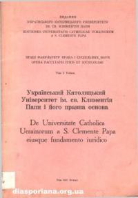 book-7966