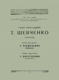 book-7968