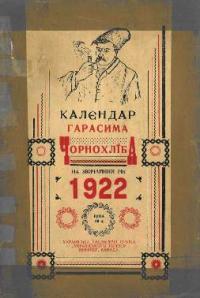 book-7970