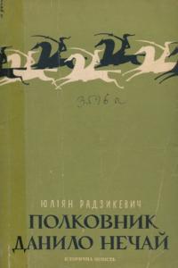 book-7971