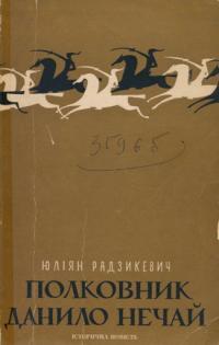 book-7972