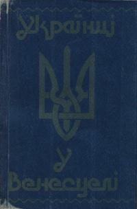 book-7973