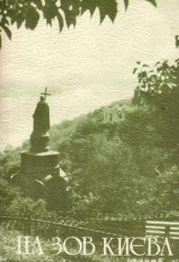 book-7974