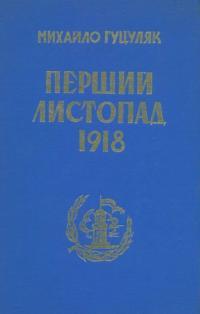 book-7978