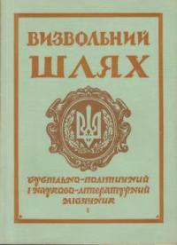 book-7979