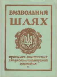 book-7980