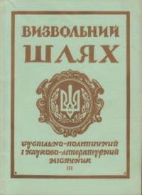 book-7981