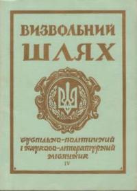 book-7982