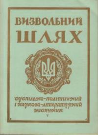 book-7983