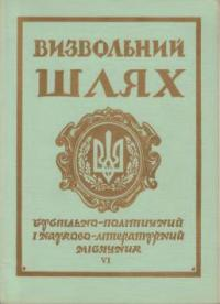 book-7984