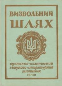 book-7985