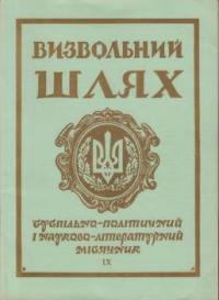 book-7986
