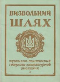 book-7987