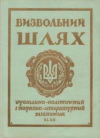 book-7988