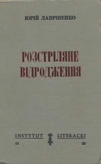 book-7991