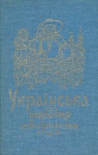 book-7993