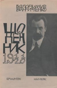 book-7997