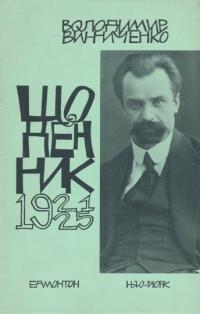 book-7998