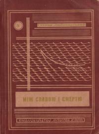 book-7999