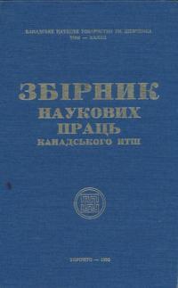 book-8002