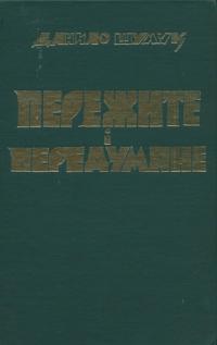 book-8003