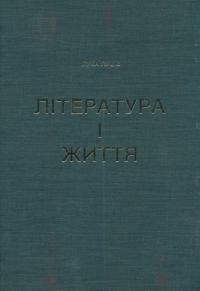 book-8004