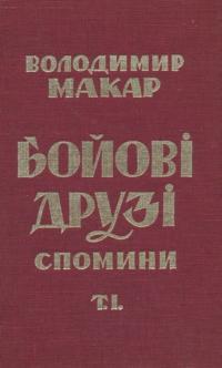 book-8005