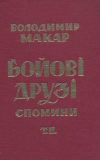 book-8006
