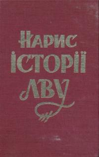 book-8007