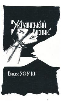 book-8016