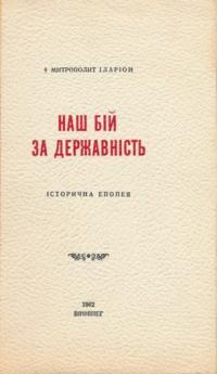 book-8017
