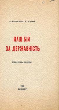 book-8018