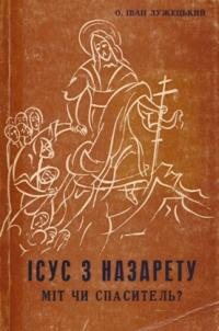book-8019