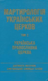 book-8020