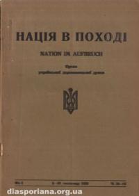 book-8028