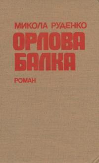 book-8048