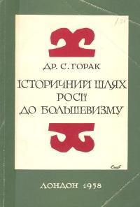 book-807