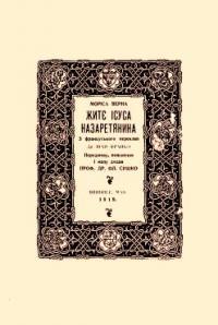 book-8076