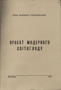 book-8079
