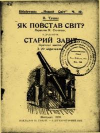 book-8083