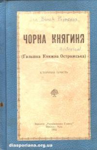 book-8084