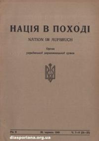 book-8085